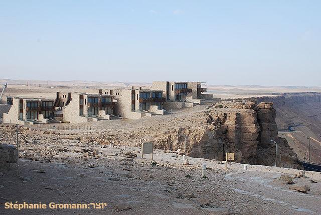 מלון בראשית במצפה רמון על שפת המכתש